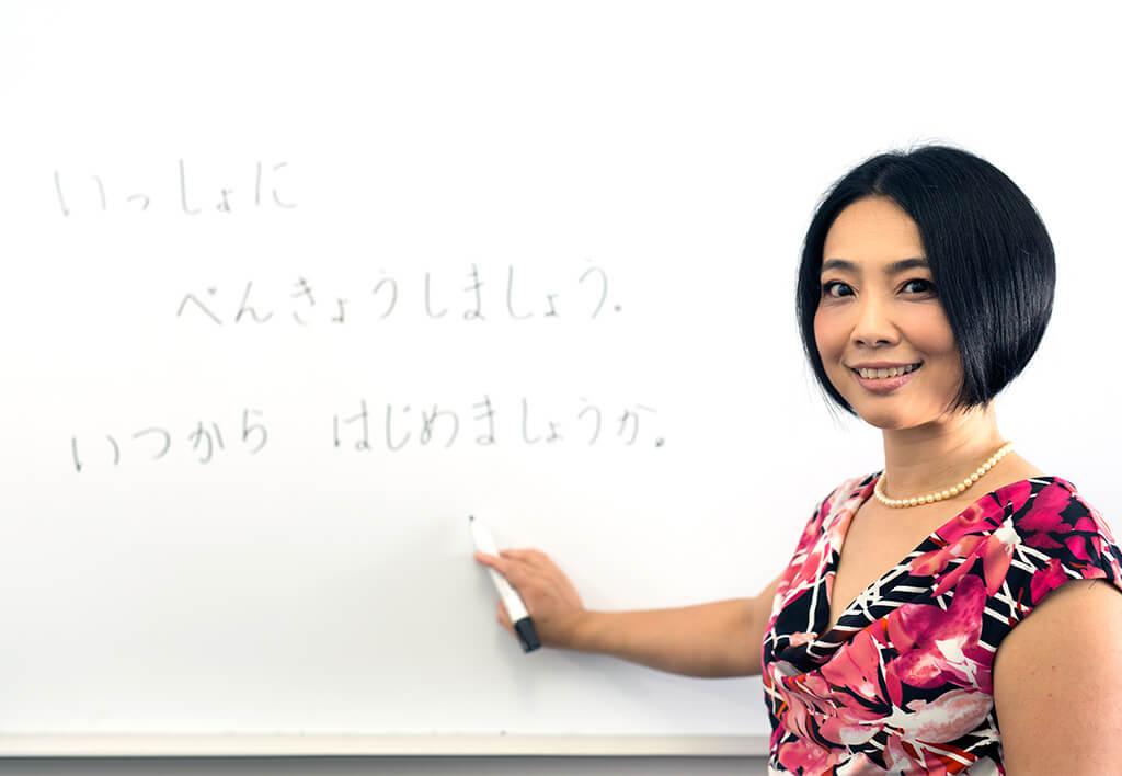 Michi Matsuda